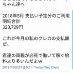 202105010ajkrixe-150x150.jpg