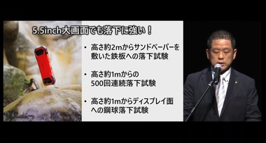 SnapCrab_NoName_2021-3-16_13-16-22_No-00