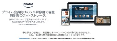SnapCrab_NoName_2021-3-20_10-34-50_No-00